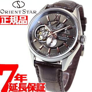 オリエントスター ORIENT STAR 腕時計 メンズ 自動巻き モダンスケルトン WZ0201DK