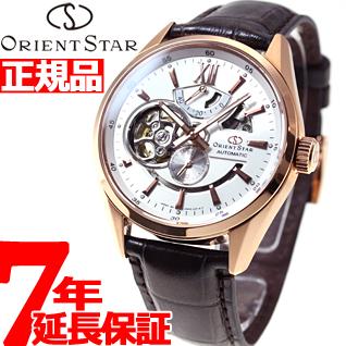 オリエントスター ORIENT STAR 腕時計 メンズ 自動巻き モダンスケルトン WZ0211DK