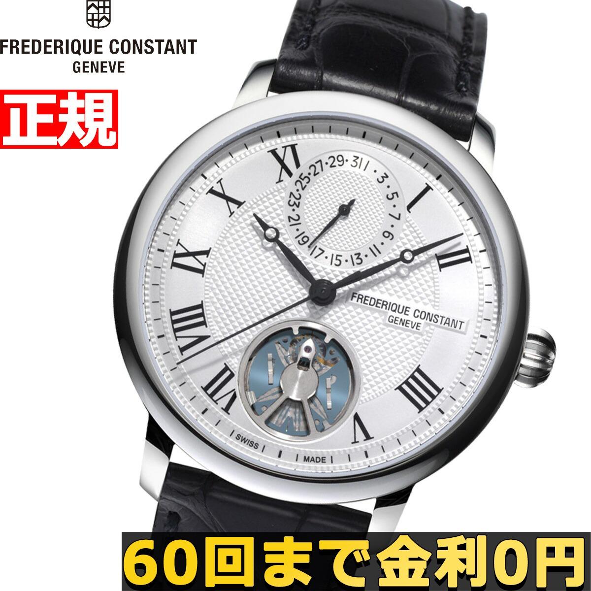 フレデリック・コンスタント FREDERIQUE CONSTANT スリムライン モノリシック マニュファクチュール 限定モデル 腕時計 メンズ 自動巻き オートマチック FC-810MC3S6