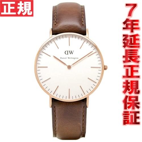 ダニエルウェリントン DANIEL WELLINGTON 腕時計 メンズ/レディース クラシック CLASSIC セントアンドルーズ/ローズゴールド 36mm 0507DW(DW00100035)