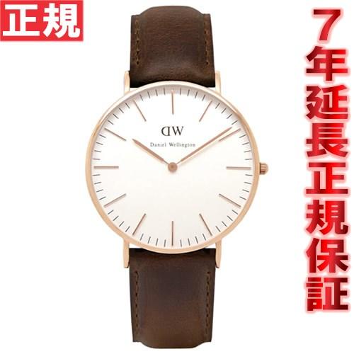 ダニエルウェリントン DANIEL WELLINGTON 腕時計 メンズ 腕時計/レディース WELLINGTON クラシック クラシック CLASSIC ブリストル/ローズゴールド 36mm 0511DW(DW00100039), インナーショップ イーエムアイ:3f99f229 --- bulkcollection.top