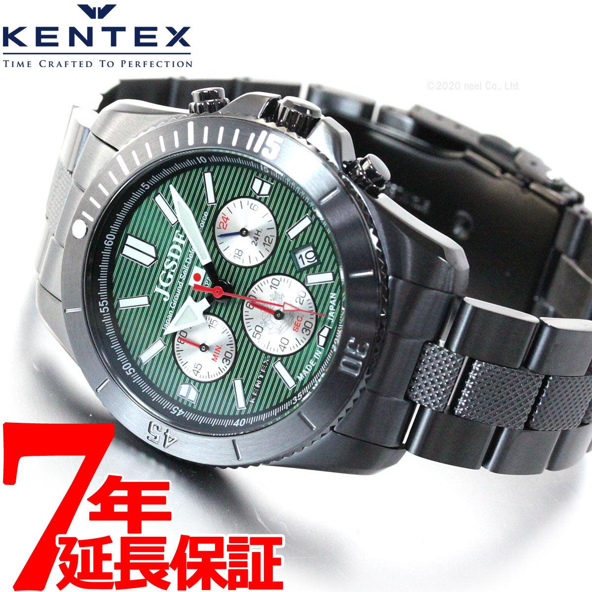 【SHOP OF THE YEAR 2018 受賞】ケンテックス KENTEX 腕時計 メンズ JSDF PRO 陸上自衛隊 プロフェッショナルモデル クロノグラフ S690M-01