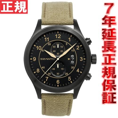 【期間限定50%OFF 半額】サント SZANTO 腕時計 メンズ クロノグラフ SZ1202
