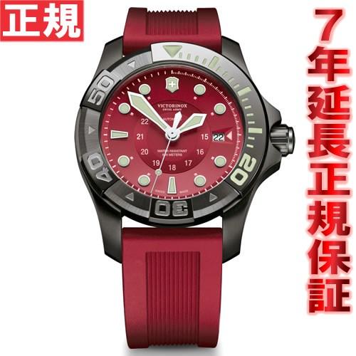 ビクトリノックス VICTORINOX 腕時計 メンズ ダイブマスター DIVE MASTER 500 メカニカル 自動巻き ヴィクトリノックス スイスアーミー 241577