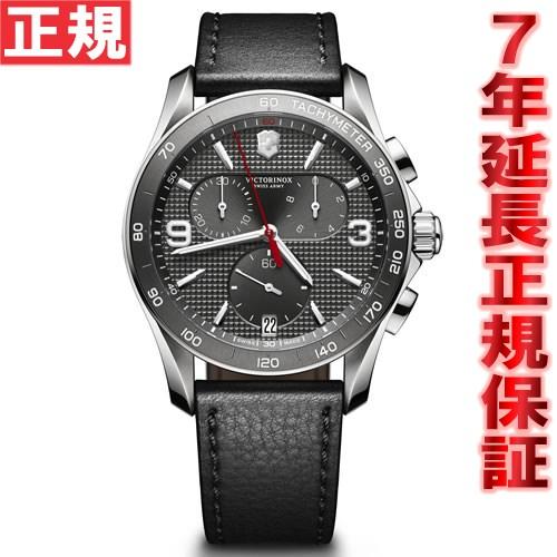 ビクトリノックス VICTORINOX 腕時計 メンズ クロノ クラシック CHRONO CLASSIC クロノグラフ ヴィクトリノックス スイスアーミー 241657
