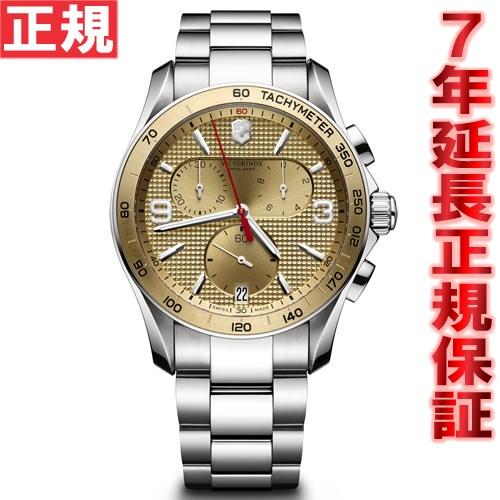 【お買い物マラソンは当店がお得♪本日20より!】ビクトリノックス VICTORINOX 腕時計 メンズ クロノ クラシック CHRONO CLASSIC クロノグラフ ヴィクトリノックス スイスアーミー 241658
