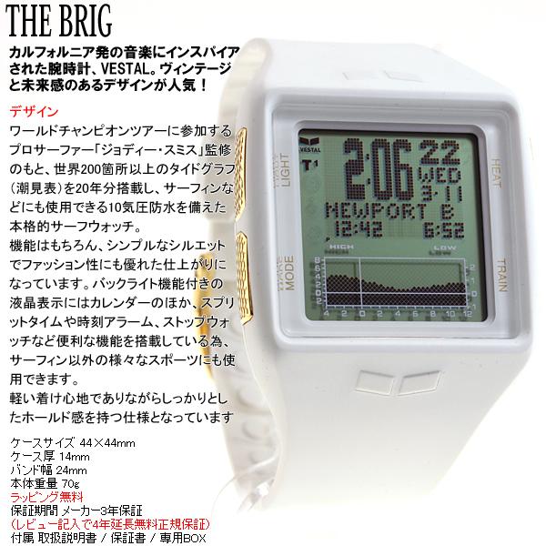 VESTAL WATCH 베 스탈 시계 남성용 THE BRIG 페 브릭 14K 골드 디지털 ヴェスタル BRGOLD02