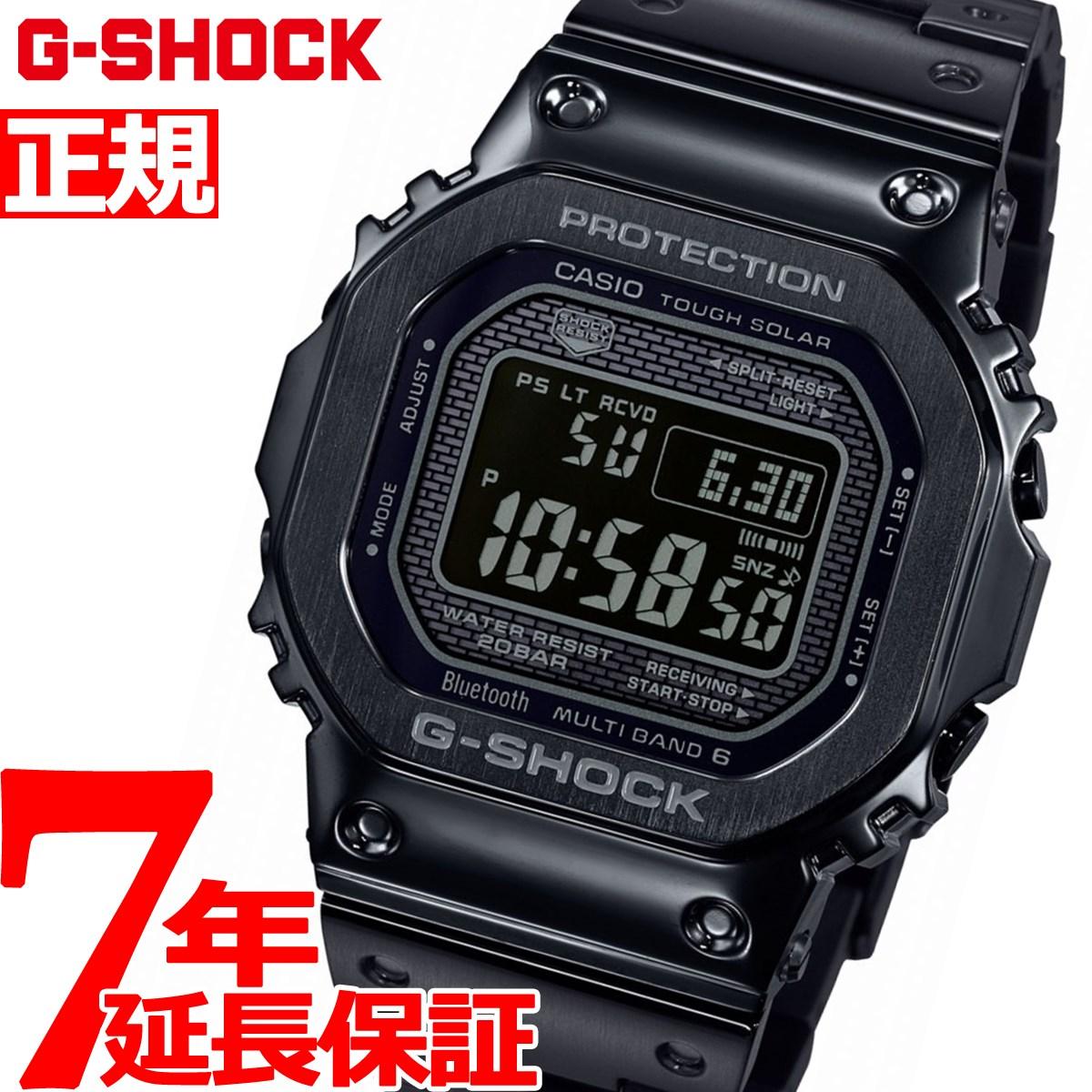 ニールならポイント最大35倍!30日23時59分まで!カシオ Gショック CASIO G-SHOCK タフソーラー 電波時計 デジタル 腕時計 メンズ ブラック GMW-B5000GD-1JF【2018 新作】