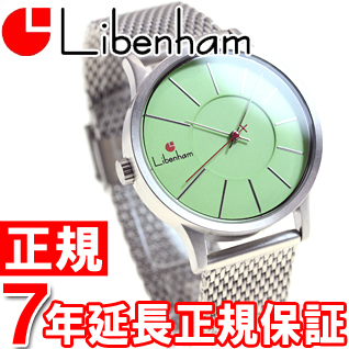 リベンハム Libenham 腕時計 メンズ/レディース ラントシャフト Landschaft 自動巻き Grass-Green 草原の緑 LH90036-06