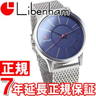 リベンハム Libenham 腕時計 メンズ/レディース ラントシャフト Landschaft 自動巻き Deep Blue Lake 紺碧の湖 LH90036-24