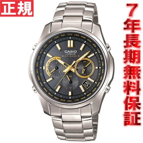 カシオ リニエージ CASIO LINEAGE 電波 ソーラー 電波時計 腕時計 メンズ アナログ タフソーラー LIW-M610TDS-1A2JF