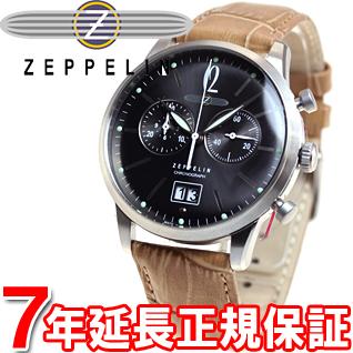 Zeppelin ZEPPELIN watch men-limited model German military L series chronograph 7386-1