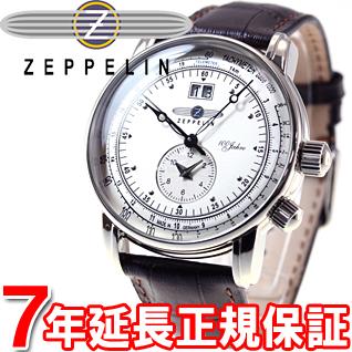 【お買い物マラソンは当店がお得♪本日20より!】ツェッペリン ZEPPELIN 100周年記念モデル 腕時計 メンズ Special Edition 100Years Zeppelin 7640-1N