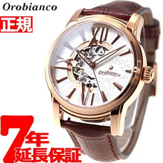 オロビアンコ タイムオラ Orobianco TIMEORA 腕時計 メンズ オラクラシカ ORAKLASSICA 自動巻き OR-0011-9