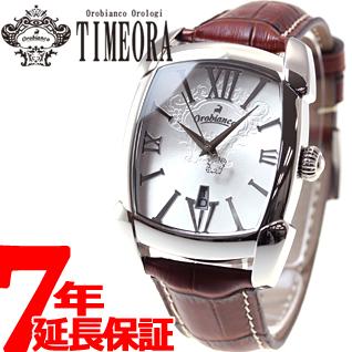 オロビアンコ タイムオラ Orobianco TIMEORA 腕時計 メンズ レッタンゴラ RettangOra OR-0012-1
