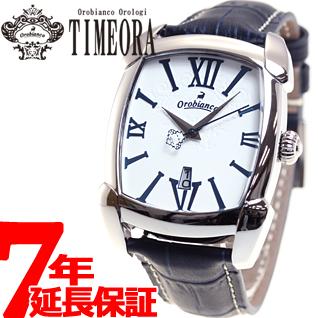 【SHOP OF THE YEAR 2018 受賞】オロビアンコ タイムオラ Orobianco TIMEORA 腕時計 メンズ レッタンゴラ RettangOra OR-0012-15