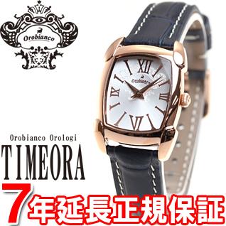 オロビアンコ タイムオラ Orobianco TIMEORA 腕時計 レディース レッタンゴリーナ RettangoLina OR-0028-5
