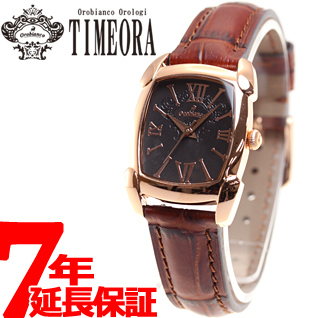 オロビアンコ タイムオラ Orobianco TIMEORA 腕時計 レディース レッタンゴリーナ RettangoLina OR-0028-9