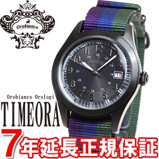オロビアンコ タイムオラ Orobianco TIMEORA 腕時計 メンズ カンビオ KAMBiO OR-0030-13