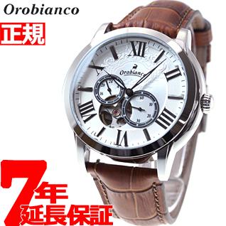 オロビアンコ タイムオラ Orobianco TIMEORA 腕時計 メンズ ロマンティコ ROMANTIKO 自動巻き OR-0035-1