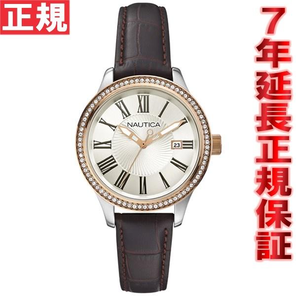 さらに期間限定50%OFF!半額セール開催中♪ ノーティカ NAUTICA 腕時計 レディース BFD101 デイトM A12654M
