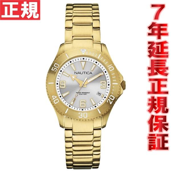 ノーティカ NAUTICA 腕時計 レディース NAC102 デイトM A15639M