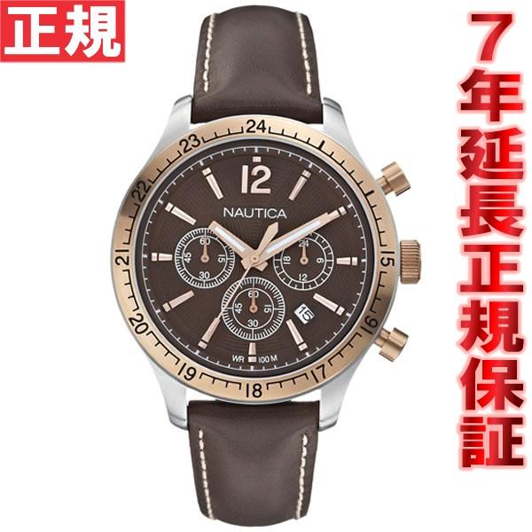 さらに期間限定50%OFF!半額セール開催中♪ ノーティカ NAUTICA 腕時計 メンズ BFD104 スポーツクロノクラシック A17637G