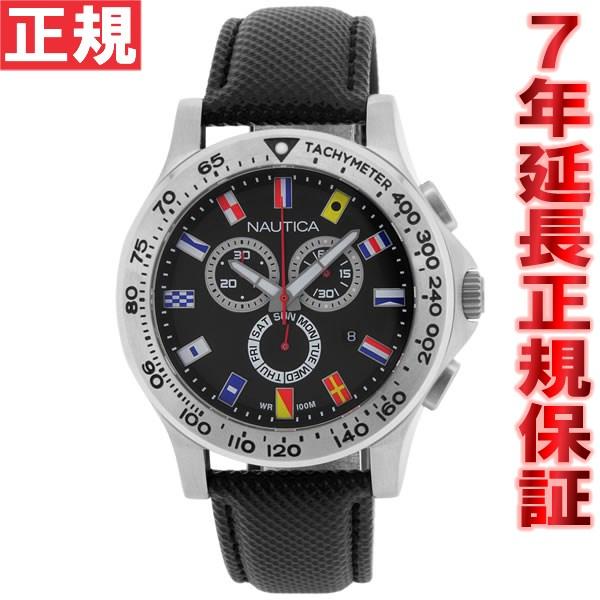 【お買い物マラソンは当店がお得♪本日20より!】ノーティカ NAUTICA 腕時計 メンズ NST600 クロノフラッグ A19595G