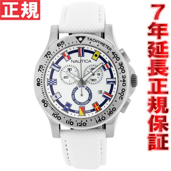 【お買い物マラソンは当店がお得♪本日20より!】ノーティカ NAUTICA 腕時計 メンズ NST600 クロノフラッグ A19598G