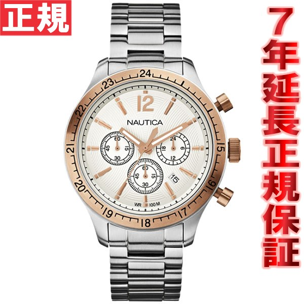 さらに期間限定50%OFF!半額セール開催中♪ ノーティカ NAUTICA 腕時計 メンズ BFD104 スポーツクロノクラシック A19618G
