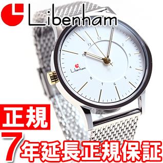 リベンハム Libenham 腕時計 メンズ/レディース ラントシャフト Landschaft 自動巻き Snow-White 白雪 LH90036Re-04