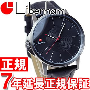 リベンハム Libenham 腕時計 メンズ/レディース バウム Baum 自動巻き Night-Black 夜の暗闇 LH90060-01