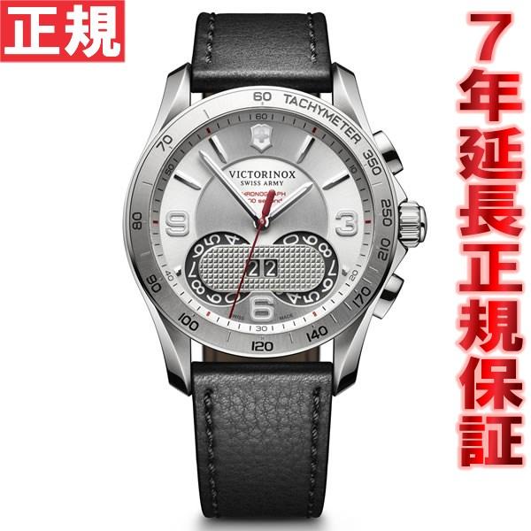 【お買い物マラソンは当店がお得♪本日20より!】ビクトリノックス VICTORINOX 腕時計 メンズ クロノ クラシック CHRONO CLASSIC 1/100 ヴィクトリノックス 241703