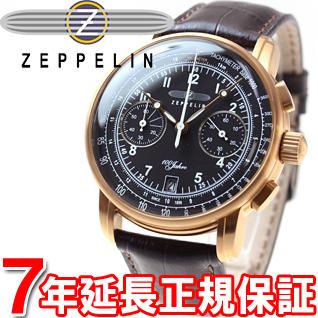 【お買い物マラソンは当店がお得♪本日20より!】ツェッペリン ZEPPELIN 腕時計 メンズ 100周年記念モデル Special Edition 100 Years ZEPPELIN クロノグラフ 7676-2