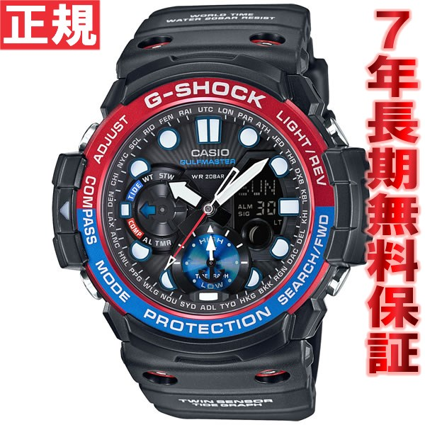 G-SHOCK ブラック カシオ Gショック ガルフマスター CASIO GULFMASTER 腕時計 メンズ アナデジ GN-1000-1AJF