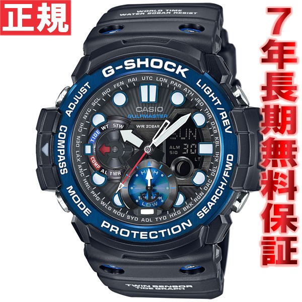 G-SHOCK ブラック カシオ Gショック ガルフマスター CASIO GULFMASTER 腕時計 メンズ アナデジ GN-1000B-1AJF