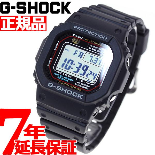 G-SHOCK 電波 ソーラー 電波時計 ブラック Gショック カシオ GSHOCK 腕時計 メンズ タフソーラー 5600シリーズ GW-M5610-1JF
