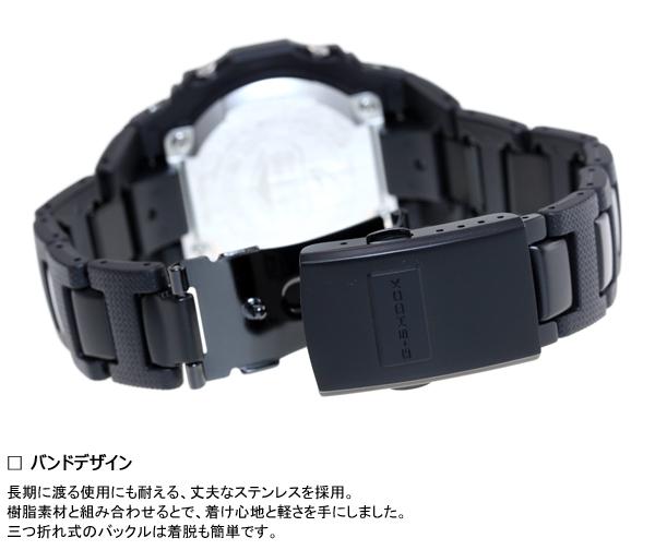 G-shock G shock wave solar 5600 Casio solar radio watch watches mens GSHOCK GW-M5610BC-1JF