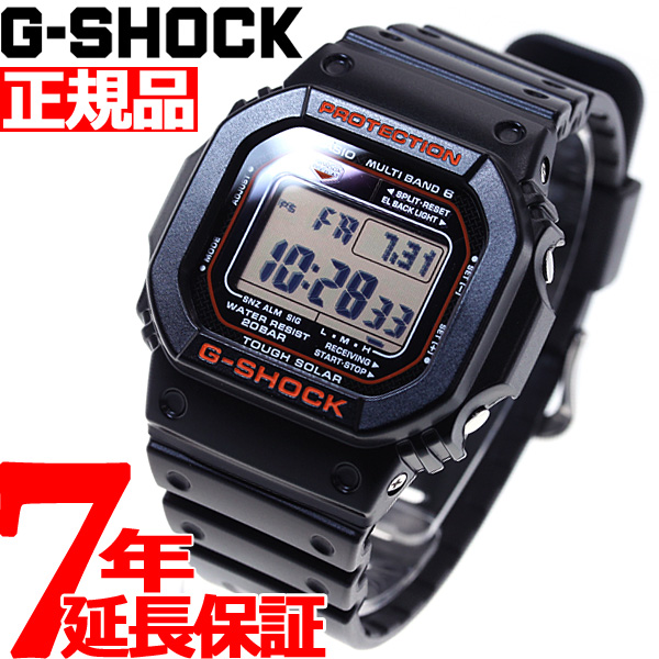 ニールがお得!今ならポイント最大37倍!10日23時59分まで! G-SHOCK 電波 ソーラー 電波時計 Gショック カシオ 腕時計 メンズ タフソーラー 5600 ブラック GW-M5610R-1JF