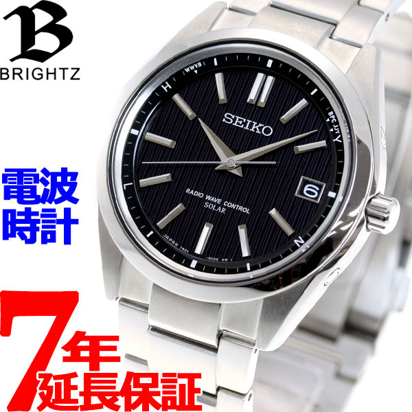 Seiko Brightz SEIKO BRIGHTZ Wave Solar Radio Watch Watches Mens SAGZ083