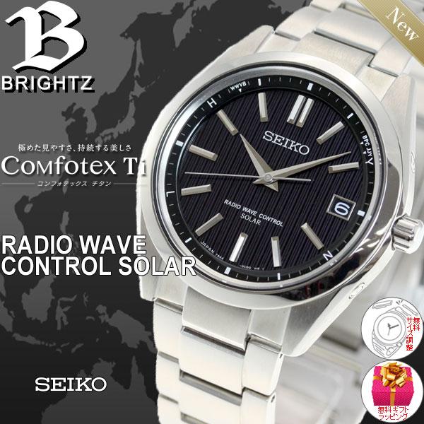 new concept 4ddaf cb26a SEIKO Brights SEIKO BRIGHTZ electric wave solar radio time signal watch men  SAGZ083