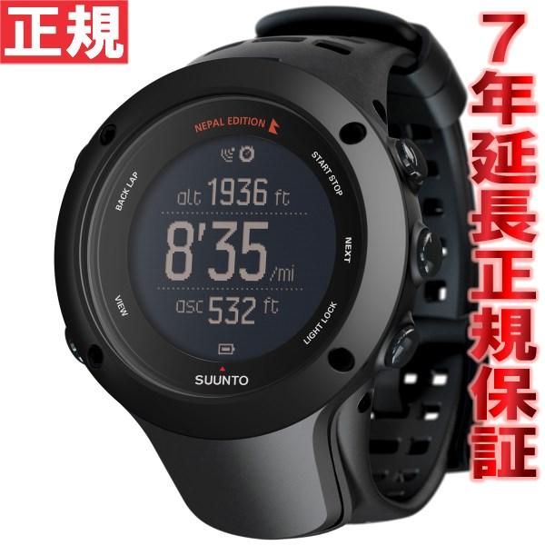 【お買い物マラソンは当店がお得♪本日20より!】スント アンビット3 ピーク ネパールエディション SUUNTO AMBIT3 PEAK NEPAL EDITION 限定モデル GPSウォッチ 腕時計 SS022197000