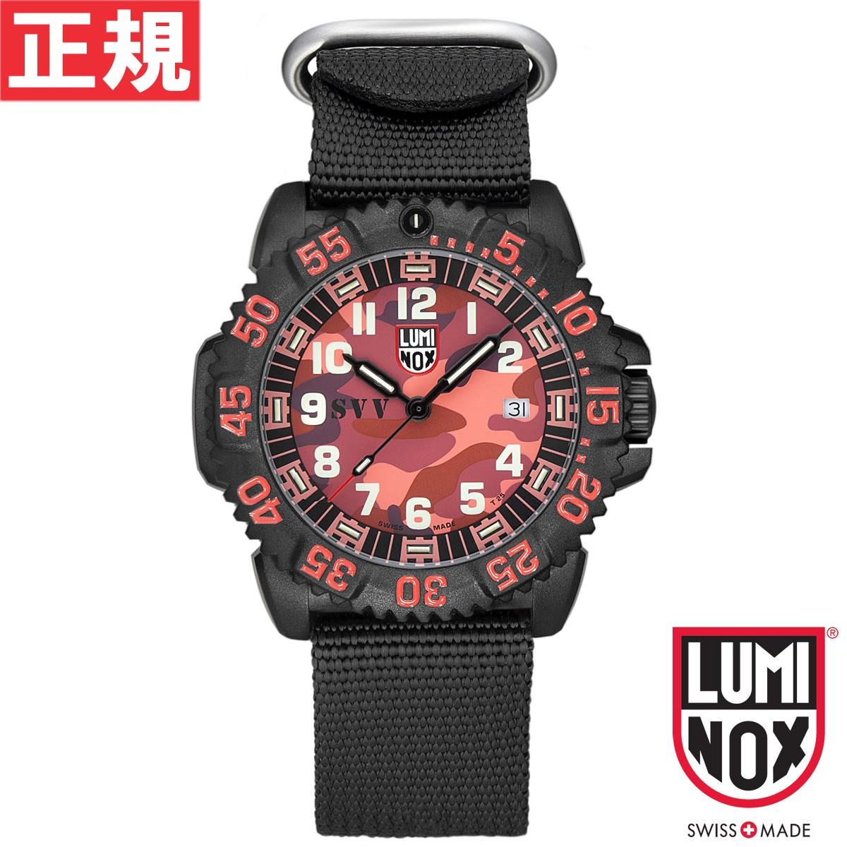 今だけ!店内ポイント最大38倍!19日9時59分まで! ルミノックス LUMINOX 腕時計 メンズ CAMO 3050シリーズ 3065.CANO