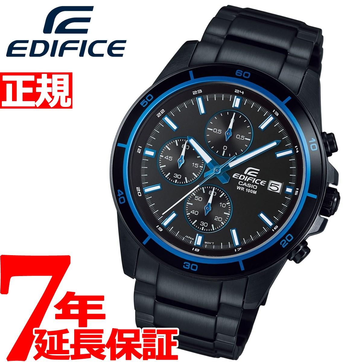 カシオ エディフィス CASIO EDIFICE 限定モデル 腕時計 メンズ アナログ クロノグラフ EFR-526BKJ-1A2JF