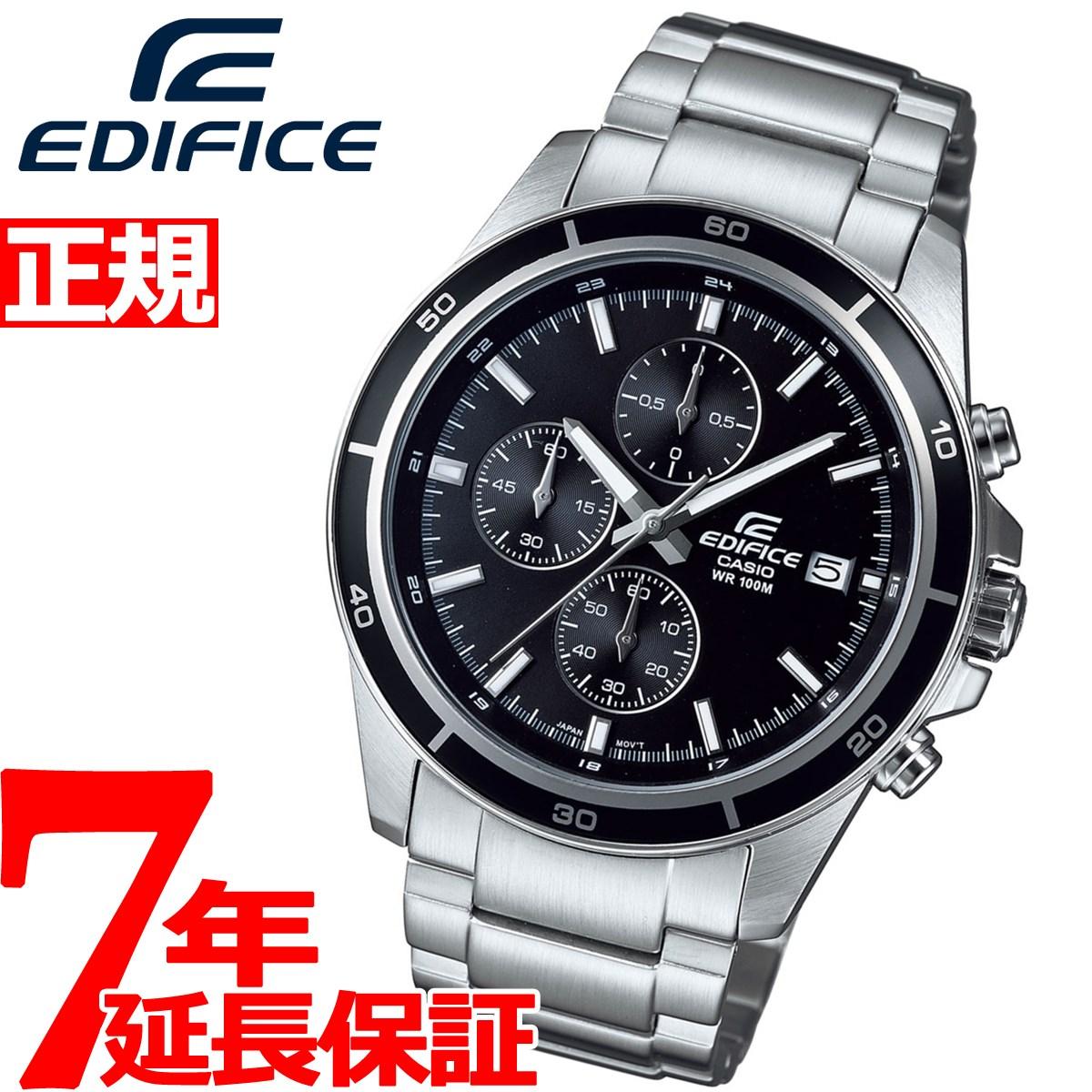 【SHOP OF THE YEAR 2018 受賞】カシオ エディフィス CASIO EDIFICE 限定モデル 腕時計 メンズ アナログ クロノグラフ EFR-526DJ-1AJF