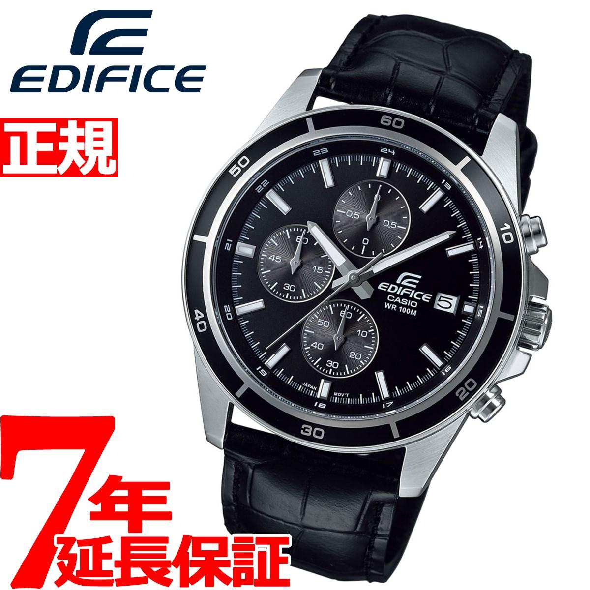 カシオ エディフィス CASIO EDIFICE 限定モデル 腕時計 メンズ アナログ クロノグラフ EFR-526LJ-1AJF