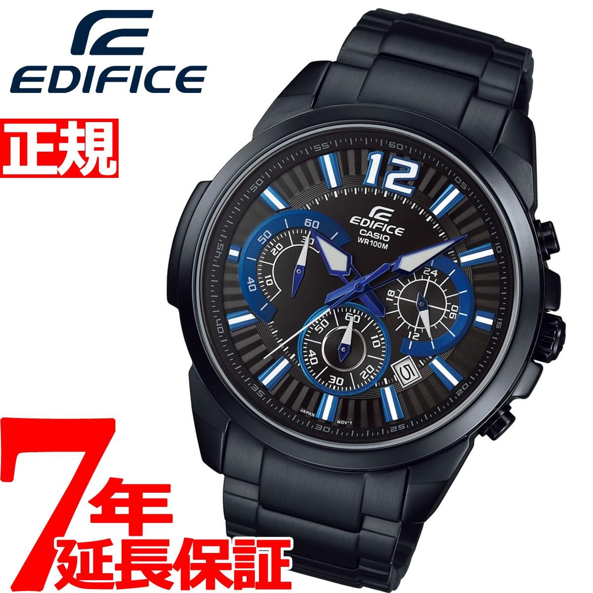 【お買い物マラソンは当店がお得♪本日20より!】カシオ エディフィス CASIO EDIFICE 限定モデル 腕時計 メンズ アナログ クロノグラフ EFR-535BKJ-1A2JF