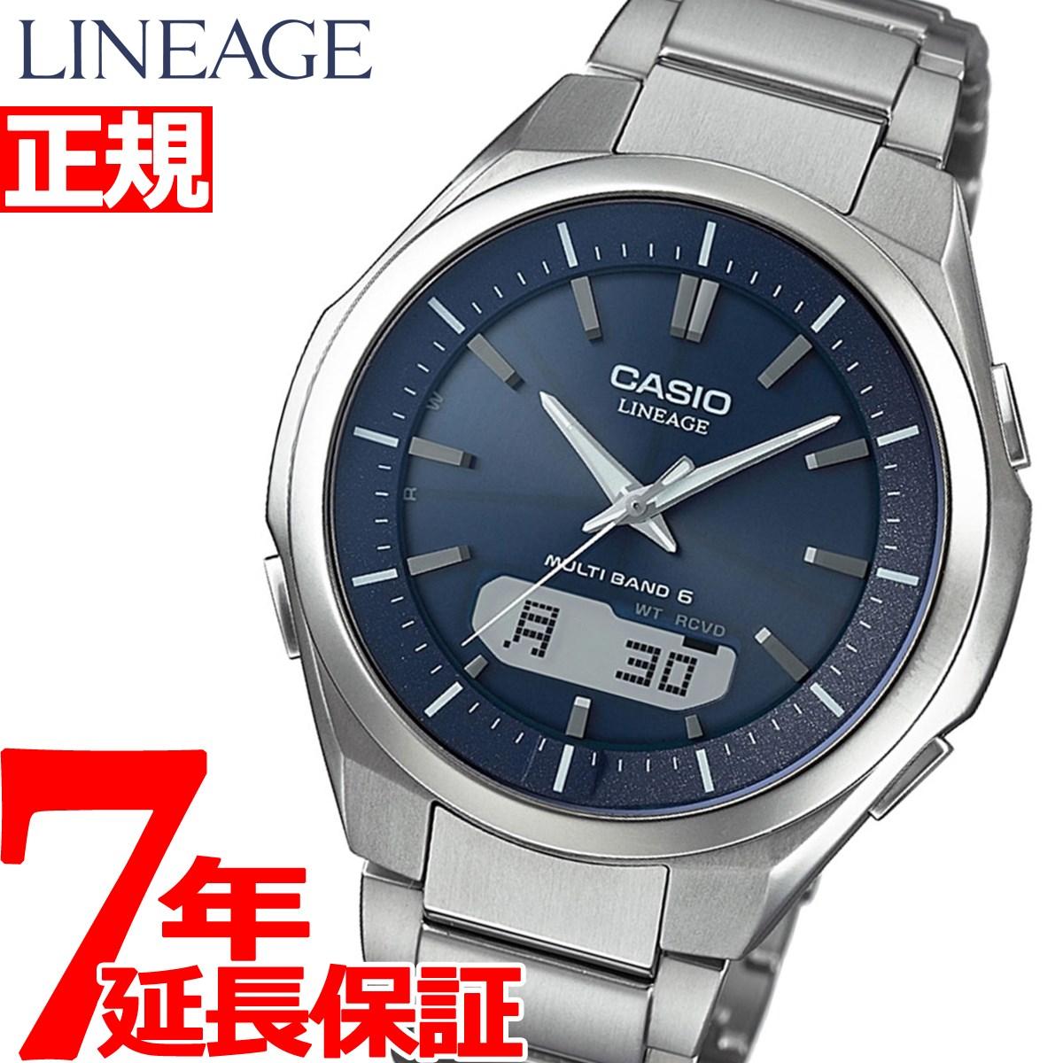 カシオ リニエージ CASIO LINEAGE 電波 ソーラー 電波時計 腕時計 メンズ アナデジ タフソーラー LCW-M500TD-2AJF