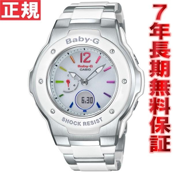 CASIO BABY-G カシオ ベビーG Tripper トリッパー 電波 ソーラー 電波時計 腕時計 レディース ホワイト アナデジ MSG-3300-7B1JF
