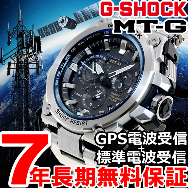 MT-G G-SHOCK GPS ハイブリッド 電波 ソーラー 電波時計 カシオ Gショック 腕時計 メンズ アナログ タフソーラー MTG-G1000D-1A2JF